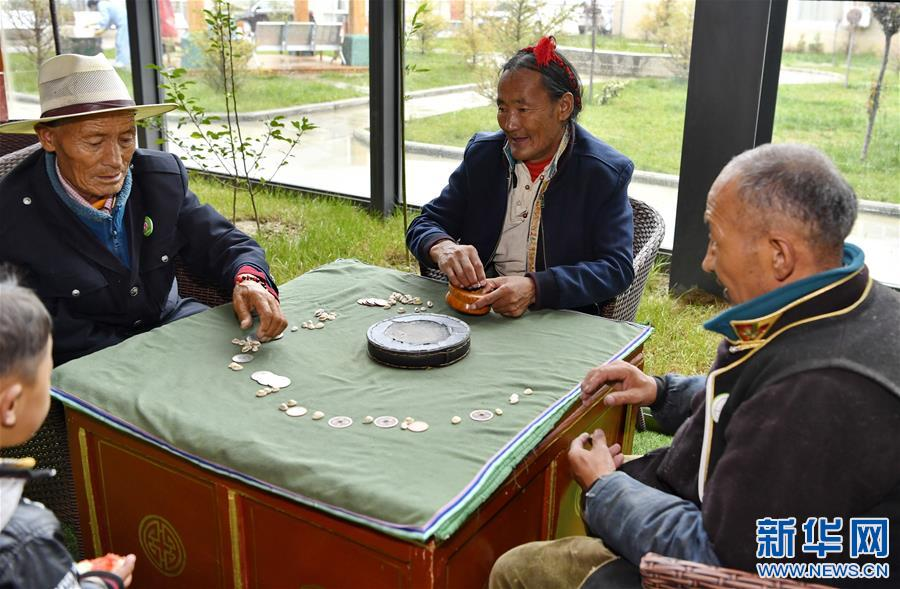 """西藏浪卡子:""""五保""""老人樂享晚年(圖)"""