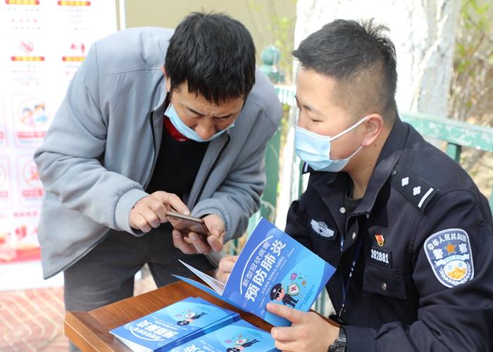 西藏邊檢總站執法調查支隊開展國家安全教育日活動